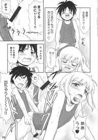 (Shota Scratch 5) [Studio Zealot (Various)] Bokutachi! Shotappuru!! (Boku no Pico) #55