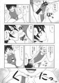 (Shota Scratch 5) [Studio Zealot (Various)] Bokutachi! Shotappuru!! (Boku no Pico) #56