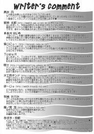 (Shota Scratch 5) [Studio Zealot (Various)] Bokutachi! Shotappuru!! (Boku no Pico) #60