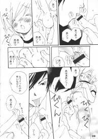 (Shota Scratch 5) [Studio Zealot (Various)] Bokutachi! Shotappuru!! (Boku no Pico) #8