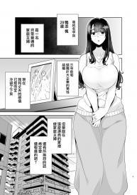 [DOLL PLAY (Kurosu Gatari)] Wild-shiki Nihonjin Tsuma no Netorikata Sono Ichi [Chinese] [無邪気漢化組] [Digital] #2