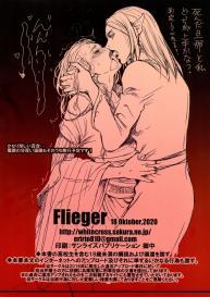 [Flieger (Ten)] Botsu Manga `Kawaii Okusama' no Gokuyou Matome Hon + α #2
