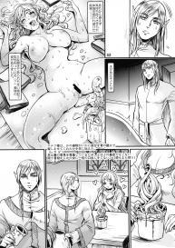 [Flieger (Ten)] Botsu Manga `Kawaii Okusama' no Gokuyou Matome Hon + α #23