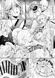 [Flieger (Ten)] Botsu Manga `Kawaii Okusama' no Gokuyou Matome Hon + α #28