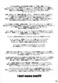 [Flieger (Ten)] Botsu Manga `Kawaii Okusama' no Gokuyou Matome Hon + α #3