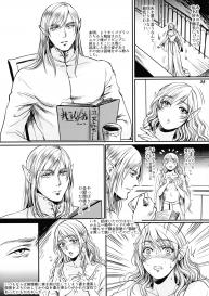[Flieger (Ten)] Botsu Manga `Kawaii Okusama' no Gokuyou Matome Hon + α #33