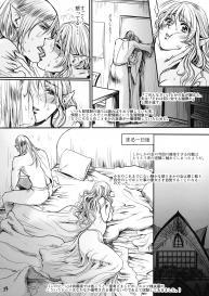 [Flieger (Ten)] Botsu Manga `Kawaii Okusama' no Gokuyou Matome Hon + α #34