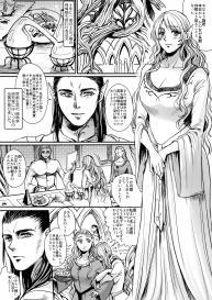 [Flieger (Ten)] Botsu Manga `Kawaii Okusama' no Gokuyou Matome Hon + α #4