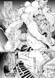 [Flieger (Ten)] Botsu Manga `Kawaii Okusama' no Gokuyou Matome Hon + α #42