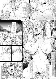 [Flieger (Ten)] Botsu Manga `Kawaii Okusama' no Gokuyou Matome Hon + α #49