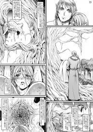 [Flieger (Ten)] Botsu Manga `Kawaii Okusama' no Gokuyou Matome Hon + α #53