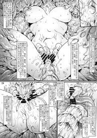 [Flieger (Ten)] Botsu Manga `Kawaii Okusama' no Gokuyou Matome Hon + α #56