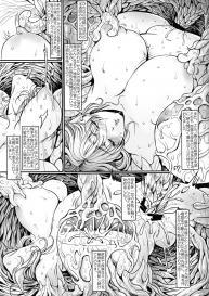 [Flieger (Ten)] Botsu Manga `Kawaii Okusama' no Gokuyou Matome Hon + α #57