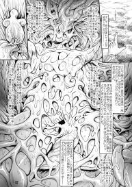 [Flieger (Ten)] Botsu Manga `Kawaii Okusama' no Gokuyou Matome Hon + α #58