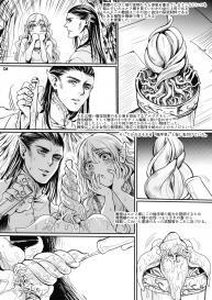 [Flieger (Ten)] Botsu Manga `Kawaii Okusama' no Gokuyou Matome Hon + α #6