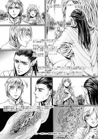 [Flieger (Ten)] Botsu Manga `Kawaii Okusama' no Gokuyou Matome Hon + α #61