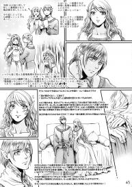[Flieger (Ten)] Botsu Manga `Kawaii Okusama' no Gokuyou Matome Hon + α #63