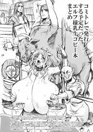 [Flieger (Ten)] Botsu Manga `Kawaii Okusama' no Gokuyou Matome Hon + α #64