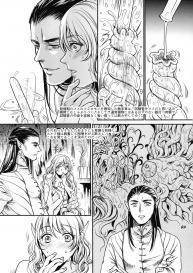 [Flieger (Ten)] Botsu Manga `Kawaii Okusama' no Gokuyou Matome Hon + α #7