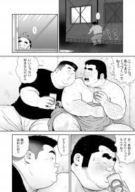 [Kujira] Kunoyu Juuichihatsume Kodukuri Game #10
