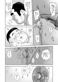 [Kujira] Kunoyu Juuichihatsume Kodukuri Game #22