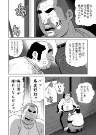 [Kujira] Kunoyu Juuichihatsume Kodukuri Game #26
