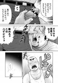[Kujira] Kunoyu Juuichihatsume Kodukuri Game #27