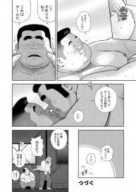 [Kujira] Kunoyu Juuichihatsume Kodukuri Game #34