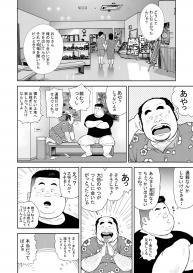 [Kujira] Kunoyu Juuichihatsume Kodukuri Game #4