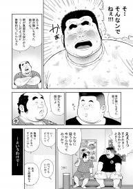 [Kujira] Kunoyu Juuichihatsume Kodukuri Game #6