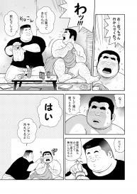 [Kujira] Kunoyu Juuichihatsume Kodukuri Game #9