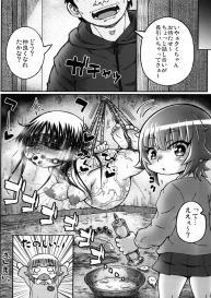 Domestic animals (Murasame Maru) Play Room Ni #23