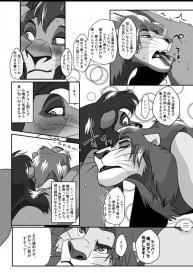 Saikin, Muko no Yousu ga Okashii! (Furry: Zoo The Lion King) [Digital] #34