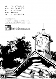 [WIREFRAME (Yuuki Hagure)] CRIMSON DxD (Highschool DxD) [English] [For The Halibut] [Decensored] #18