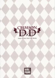 [WIREFRAME (Yuuki Hagure)] CRIMSON DxD (Highschool DxD) [English] [For The Halibut] [Decensored] #19