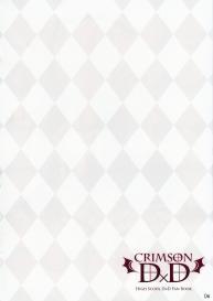 [WIREFRAME (Yuuki Hagure)] CRIMSON DxD (Highschool DxD) [English] [For The Halibut] [Decensored] #5