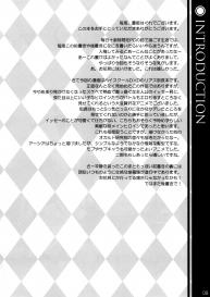 [WIREFRAME (Yuuki Hagure)] CRIMSON DxD (Highschool DxD) [English] [For The Halibut] [Decensored] #7