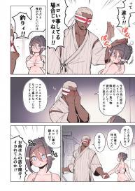 [しもはら] カロアロ漫画 (Enen no Shouboutai) #4