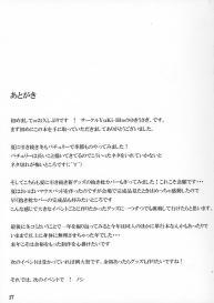 YuKi-IRo (Yukiusagi.) White Christmas (Touhou Project) [English] #16