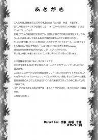 [Desert Fox (Isaka Juuzou)] High School wa Satan no Rakuen (Highschool DxD) [Digital] #27