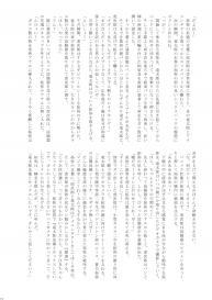 Trap [Takenoko Gohan VF (Takenokoya, Taankee)] Ho kan shōnen Special Mission #11
