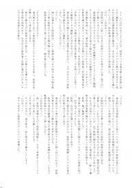 Trap [Takenoko Gohan VF (Takenokoya, Taankee)] Ho kan shōnen Special Mission #13