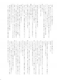 Trap [Takenoko Gohan VF (Takenokoya, Taankee)] Ho kan shōnen Special Mission #15