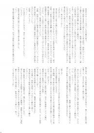 Trap [Takenoko Gohan VF (Takenokoya, Taankee)] Ho kan shōnen Special Mission #17