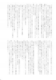 Trap [Takenoko Gohan VF (Takenokoya, Taankee)] Ho kan shōnen Special Mission #21