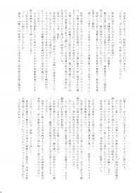 Trap [Takenoko Gohan VF (Takenokoya, Taankee)] Ho kan shōnen Special Mission #23