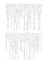 Trap [Takenoko Gohan VF (Takenokoya, Taankee)] Ho kan shōnen Special Mission #25