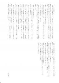 Trap [Takenoko Gohan VF (Takenokoya, Taankee)] Ho kan shōnen Special Mission #27