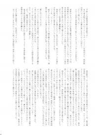Trap [Takenoko Gohan VF (Takenokoya, Taankee)] Ho kan shōnen Special Mission #3