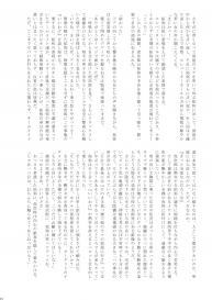 Trap [Takenoko Gohan VF (Takenokoya, Taankee)] Ho kan shōnen Special Mission #5